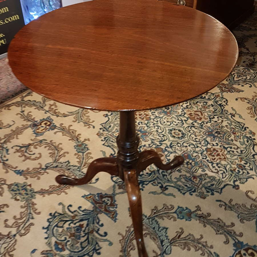 Finest Quality George 11 Cuban Mahogany Wine Table c.1750