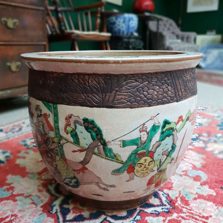 Large Mid 20th century Chinese Export Jardiniere/ Fish Bowl